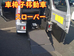 ◇ 福祉車輛を中古車リース m1