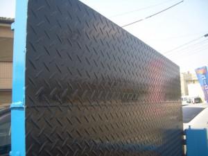 トラック加装 CIMG6341 640x480 300x225