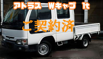 トラック バン 中古車リース at1 1