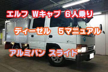 トラック バン 中古車リース ew1 1