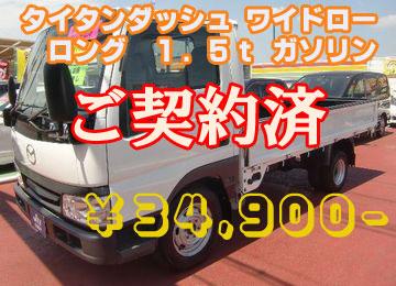 トラック バン 中古車リース ti1 11
